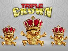 Тройная Корона в онлайн-казино